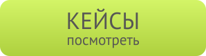 ecosteel кнопка КЕЙСЫ.png